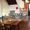 2017 臺北。大稻埕 / 248農學市集(大稻埕259)