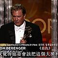 2012 艾美獎美典禮上