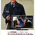 WandaVision S1 &EW