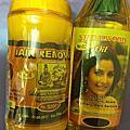 斯里蘭卡購物