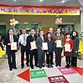 14 榮民服務處認養遺孤活動