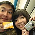960618→高鐵台中一日遊