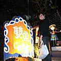 960302→夜遊陽明山雙魚花園