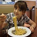 10.09.06 果凍咖吃義大利麵