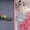 台北忠孝店