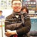 網友彤克07.02.03簽名會照片