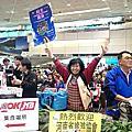 香港袖珍藝術家遊台灣
