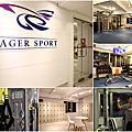 EAGER Sport
