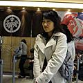 <遊記>日本東京Day1