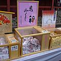 <遊記>日本東京Day3