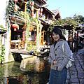 <遊記>雲南之旅-麗江古城