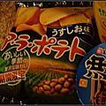 Tour de OKINAWA ♫