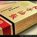 111003_開箱_太子油飯(金吉祥)