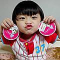 20140918_我抽中可愛Micky護唇膏o(^o^)o