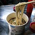 [台北內湖] 737 藥燉排骨麻油麵線