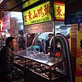 台北的美食