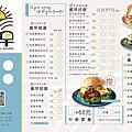 義早menu