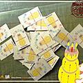農郁米舖客製卡片記錄