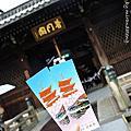 【2012歐撒ㄎㄚˋ】歐嗨優.夏天(中)。京都