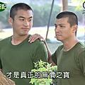 新兵日記羅剛(唐豐)的照片