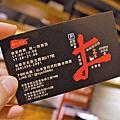 山本堂日式拉麵