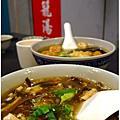 2007-12-10 盛園絲瓜小籠包