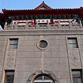 2007-12-15 金門莒光樓