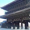 2008東京.箱根.京都