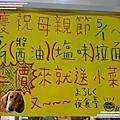 2010-04-27 夜食亭咖哩飯
