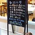 2010-07-05 美好時光