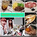 台北市民大道燒肉推薦【無敵肉研所 Muteki Meat Lab】藝人ㄚ頭開的店