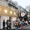 台北東區美食 華嫂冰室台北 必吃招牌菠蘿包、余文樂最愛的香港茶餐廳