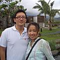2005/10/08~10 - 台東綠島