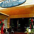 Plz Cafe'