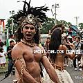 1000803世界原住民節