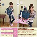 網路購物-PG包包