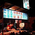 中華夜市沙茶牛肉