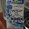 2013 日本藥妝