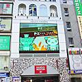 2005秋季東京行----萬代博物館
