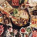火鍋祭購買攻略圖片