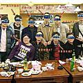 20080307 南勢角聚餐