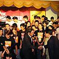 2003亞太名人邀請賽