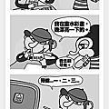 blog posts pixs 3-5