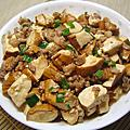 香醇豆漿豆腐店