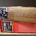 品臻國際:名廚美饌鍋品系列~羊肉爐/酸白菜