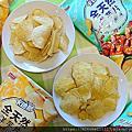 卡廸那全天然洋芋片~蒜香烤蝦&咖哩