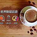 巧遇農情CHOMEET:無糖可可粉|74%台灣巧克力