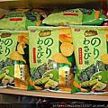 卡廸那波浪洋芋片和風海苔山葵口味