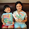 台大兒童醫院多多書:守護孩子的奇幻樂園