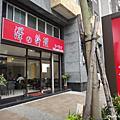 三峽-澤の料理